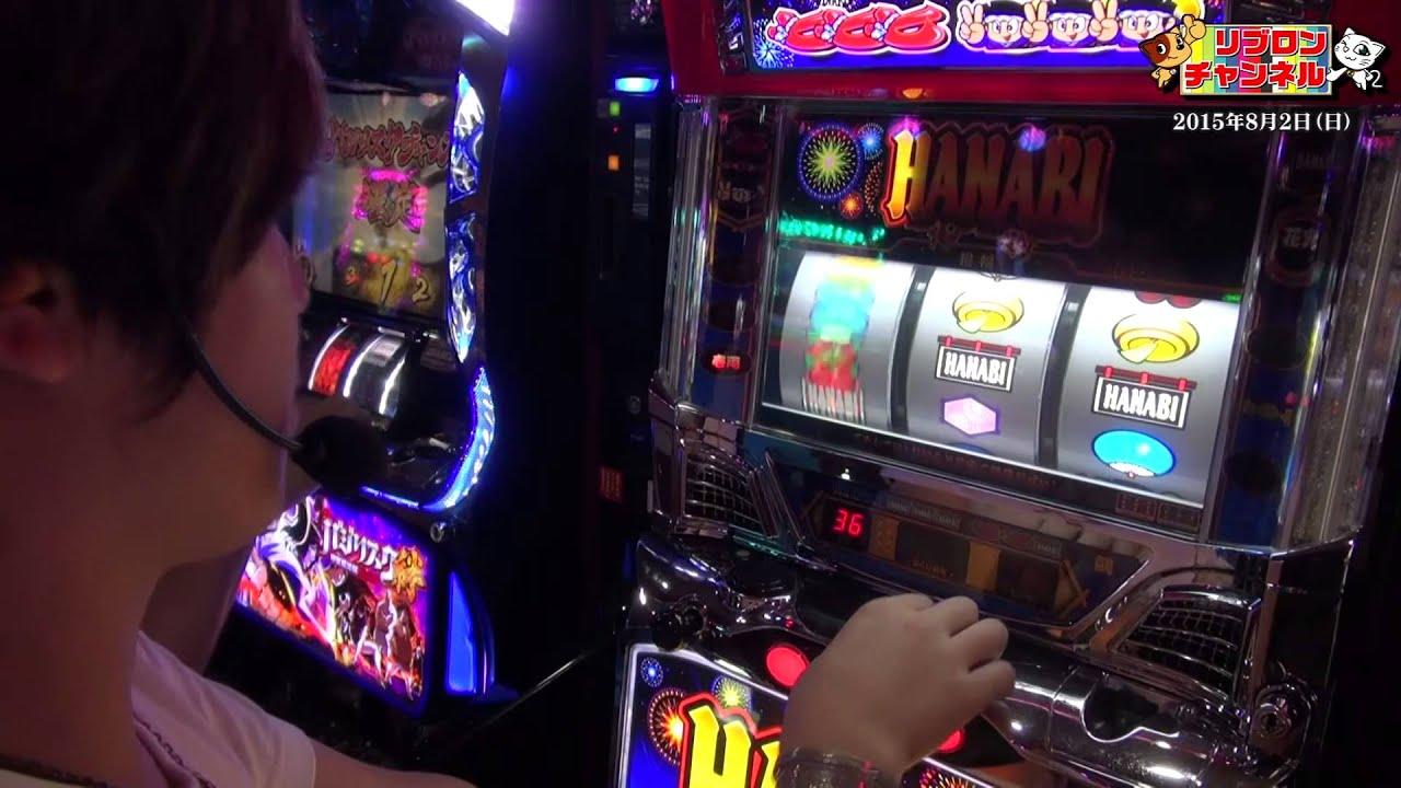 Ventura lotería Wild 132015